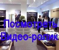 Русский электрик - Электромонтажная компания в Хабаровске